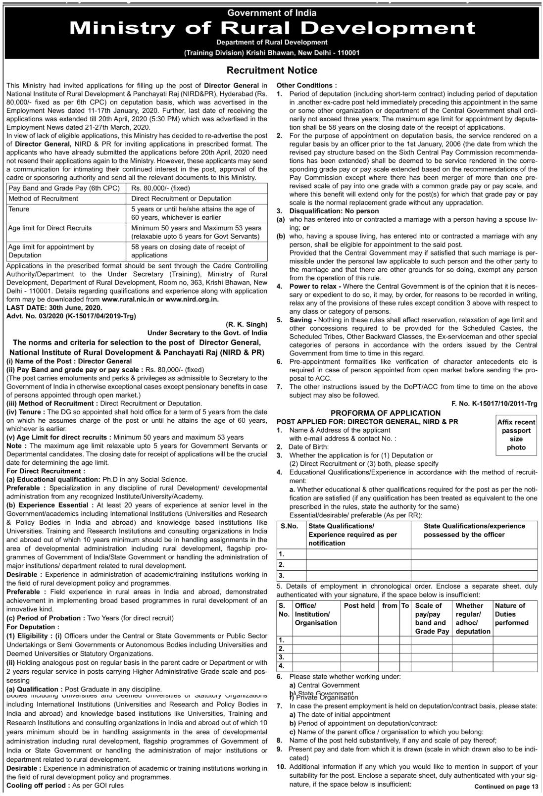 ministry-of-rural-development-recruitment-2